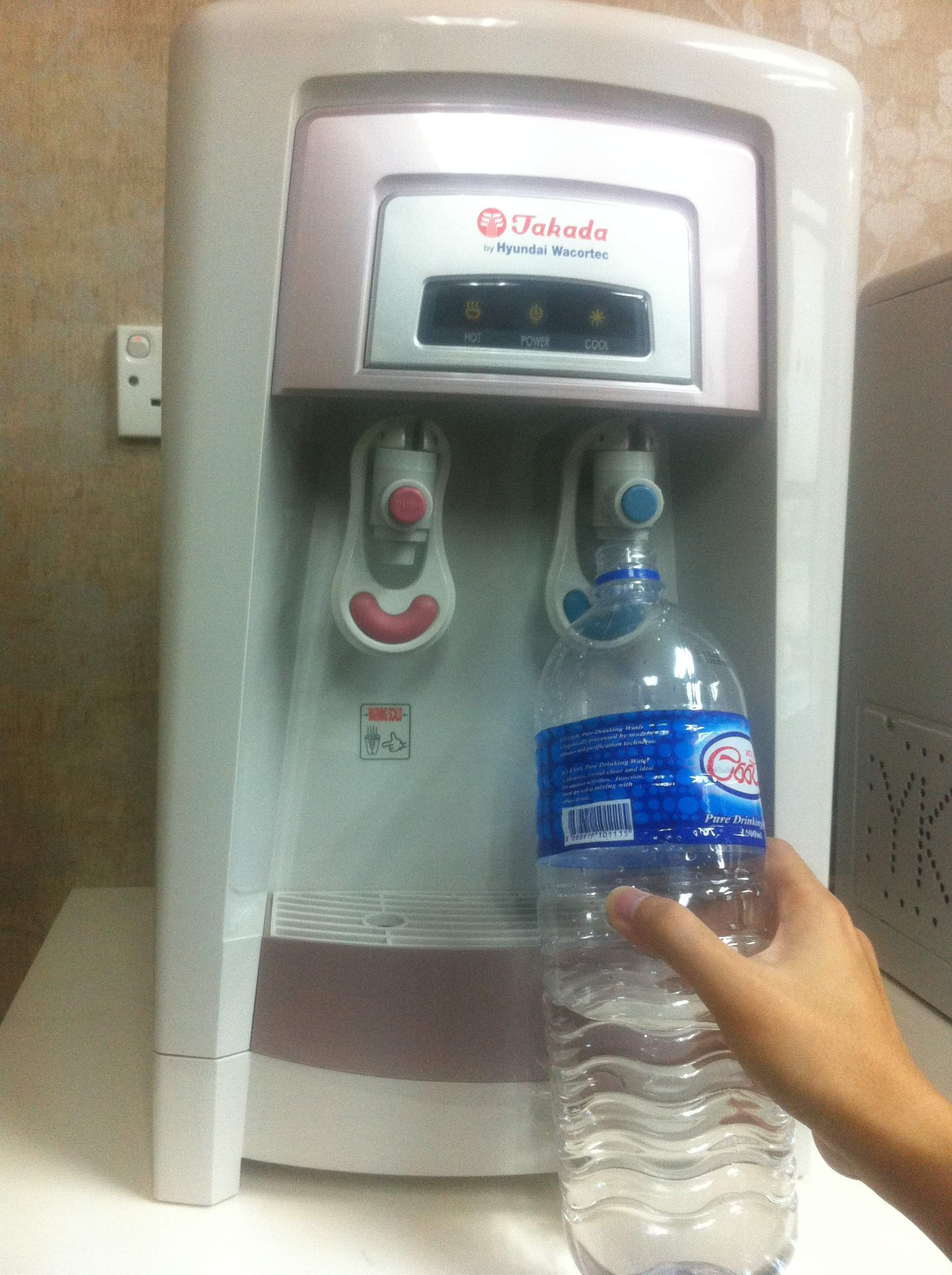 blog water dispenser